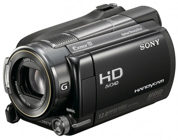 تنظیمات دوربین Sony HDR-XR520