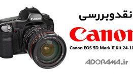 Canon EOS 5D Mark II Kit 24-105