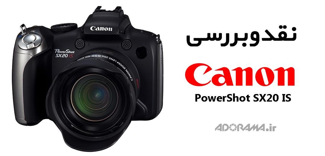 Canon PowerShot SX20 IS