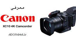 Canon XC10 4K Camcorde