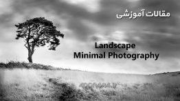 landscape minimal photography