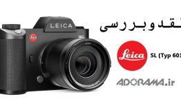 Leica SL (tyo 601)