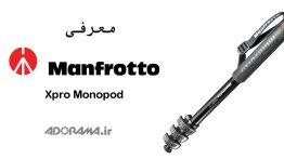 Manftotto Xpro Monopod