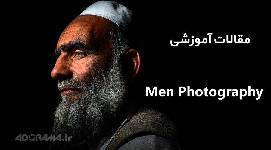 Men Phortography