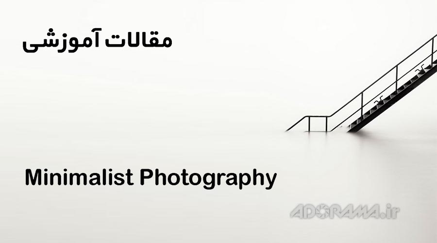 minimalist-photography