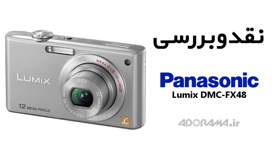 آموزش پاناسونیک Lumix DMC-FX48 (Lumix DMC-FX40)