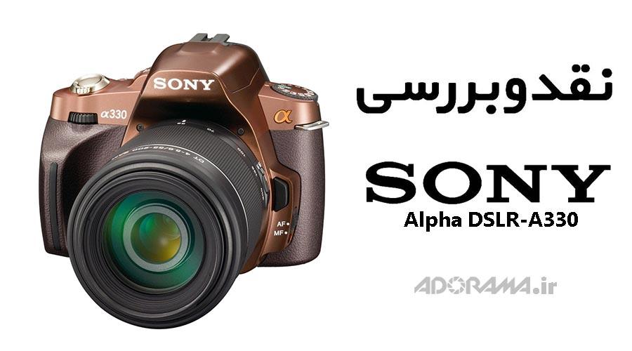 آموزش سونی Alpha DSLR-A330