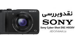 Sony_Cyber-shot_DSC-HX30V.jpg