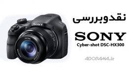 آموزش سونی Cyber-shot DSC-HX300